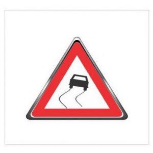 تابلو شبرنگ راهنمایی رانندگی